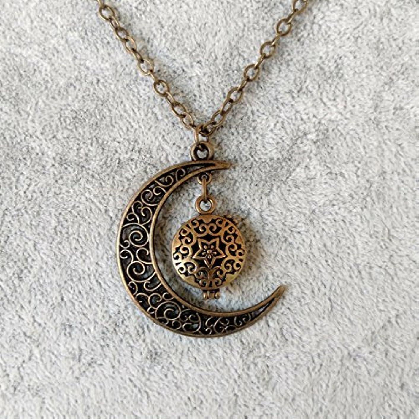 ジャングルコットン光電Lunar Crescent Moon with Small Bronze-tone Locket Aromatherapy Necklace Essential Oil Diffuser Locket Pendant...