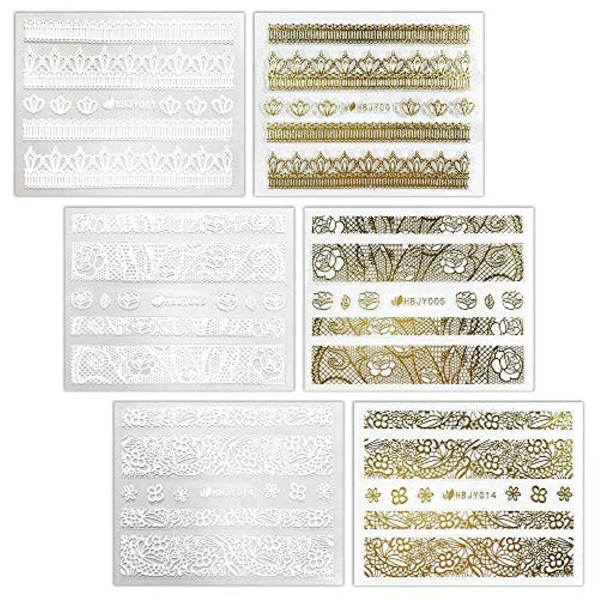 現代最愛の生理【リュミエラ】6枚セット レジン ネイル シールH【3種類×2色各1枚】ゴールド シルバー レース模様 ネイルにも!