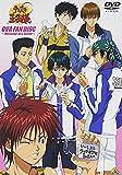 テニスの王子様 OVA FAN DISC ~Message in a bottle~ [DVD]