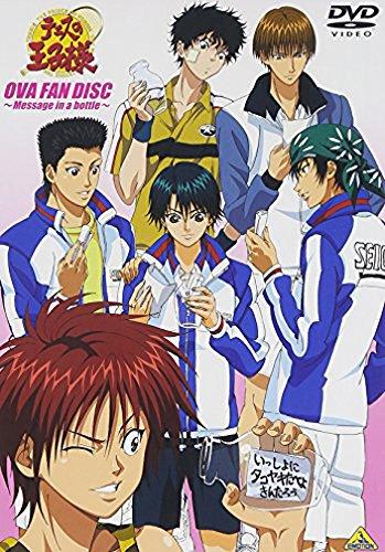 テニスの王子様 OVA FAN DISC ~Message in a bottle~ [DVD] / バンダイビジュアル