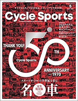 [CYCLE SPORTS編集部]のCYCLE SPORTS (サイクルスポーツ) 2020年 5月号 [雑誌]