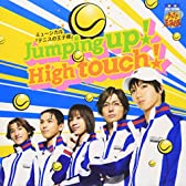 Jumping up!High touch!(初回生産限定盤)(タイプA)(DVD付)