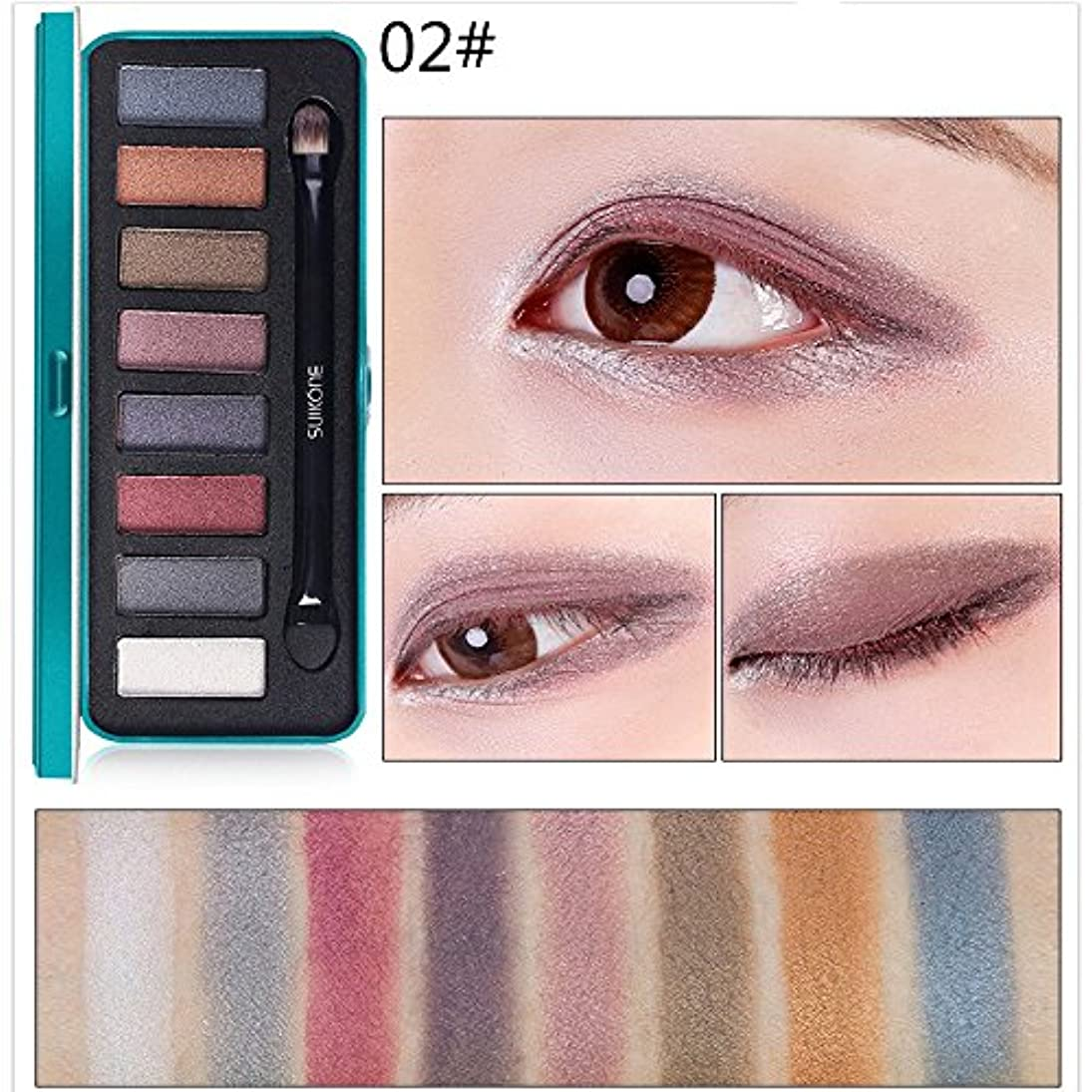 ひもスポンサー活性化するAkane アイシャドウパレット Suikone ファッション 人気 気質的 綺麗 メタルボックス 魅力的 チャーム 防水 長持ち おしゃれ 持ち便利 Eye Shadow (8色)