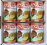 パンですよ! コーヒーナッツ味6缶入り【備えて安心、食べて満足のおいしいパンの缶詰】