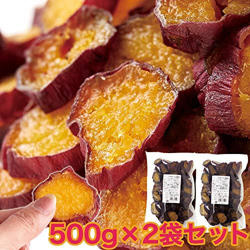 皮付き 干しいも 1kg(500g×2) 国産 干し芋 べにはるか