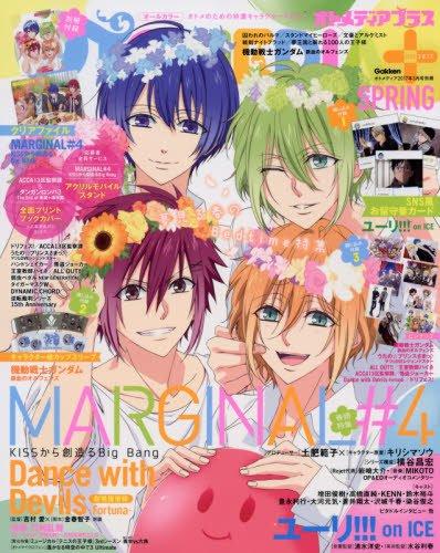 オトメディア+SPRING 2017年 03 月号 [雑誌]: オトメディア 別冊の詳細を見る