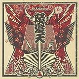 ドリーム・バイキングス(初回限定盤)(DVD付) 画像