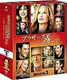ブラザーズ&シスターズ シーズン3 コンパクトBOX[DVD]