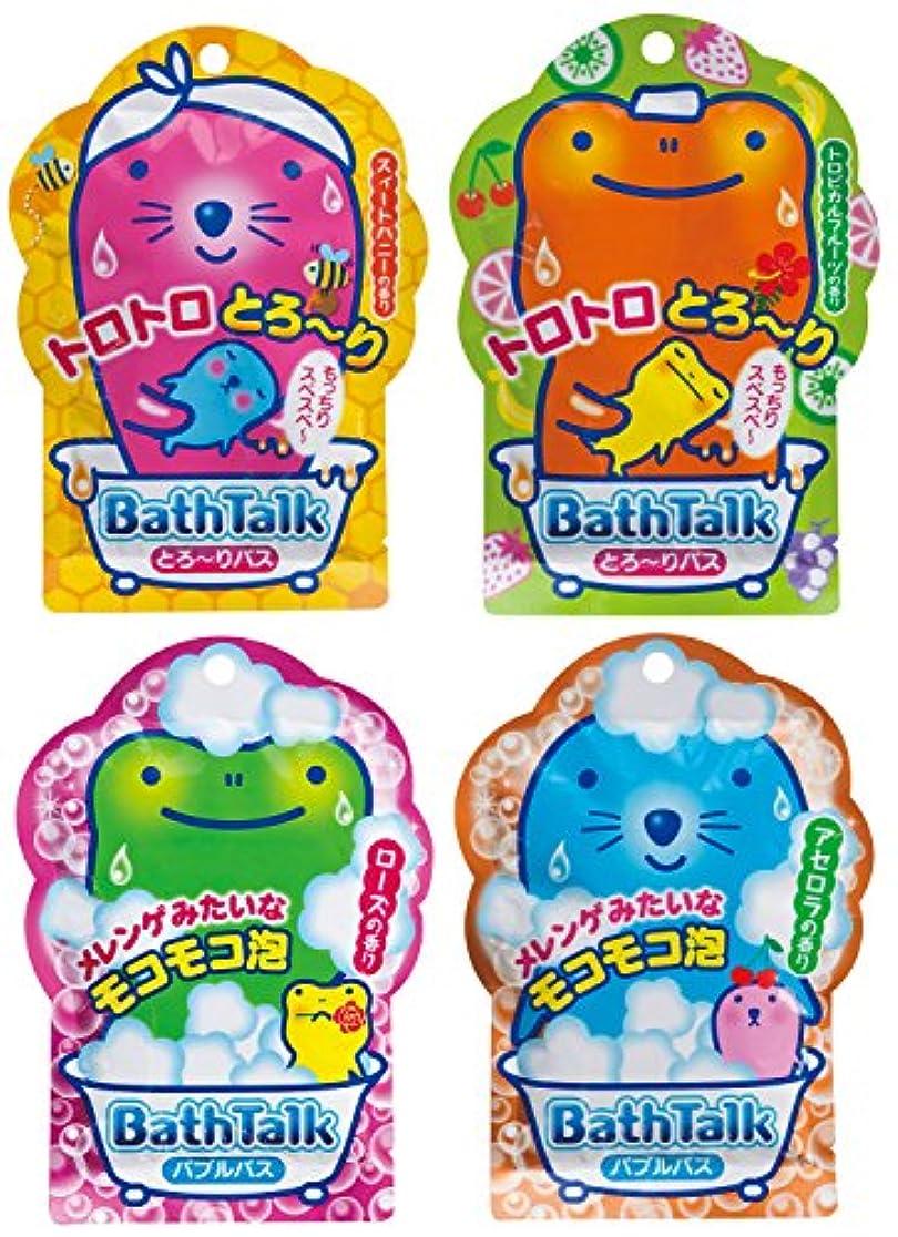 パブティッシュ清める紀陽除虫菊 入浴剤 バストークバス 4種セット