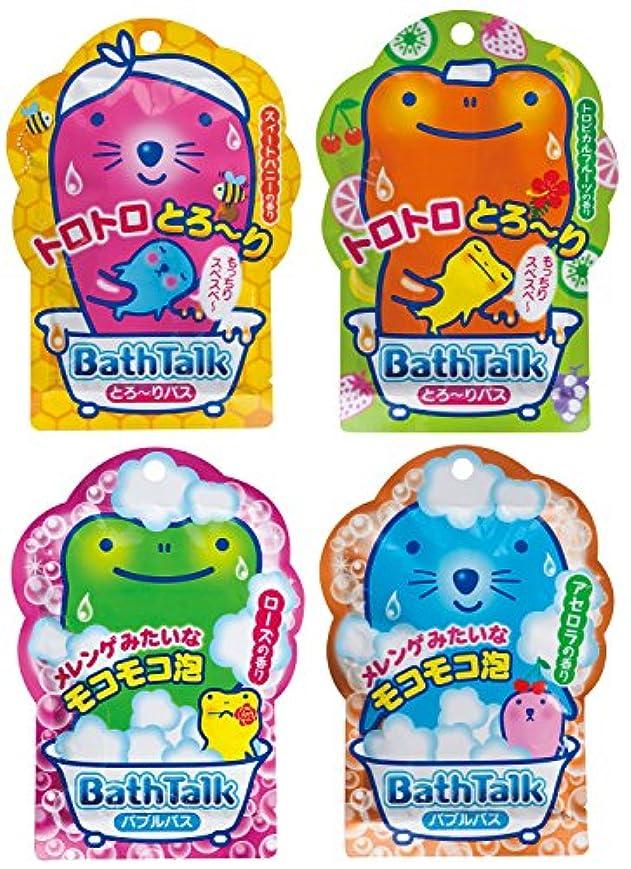 口径眉をひそめる洗う紀陽除虫菊 入浴剤 バストークバス 4種セット