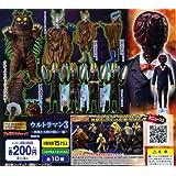 ガシャポン HGヒーローズ ウルトラマン3 ~ 悪魔と天使の間に??編~ 全10種セット