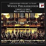 ウィーン・フィル創立150周年記念コンサート