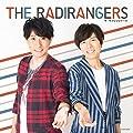 【Amazon.co.jp限定】ザ・ラジレンジャーズ (特典CD付)
