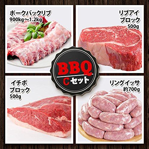 豪華! BBQ/Cセット 約5人分 (牛肉ブロック1Kg&骨付き豚ばら肉&ソーセージ) 冷凍