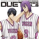 TVアニメ「黒子のバスケ」キャラクターソング DUET SERIES VOL.8(ZERO GAME)