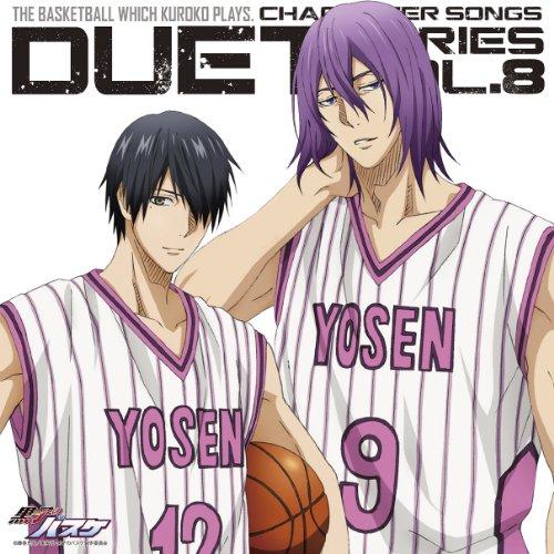 TVアニメ 黒子のバスケ キャラクターソング DUET SERIES Vol.8の詳細を見る