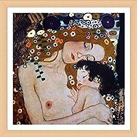 "Alonlineアート–母と子グスタフ・クリムト額入りのコットンキャンバスホーム装飾壁アート博物館品質フレームをハングアップする準備フレーム 20""x20"" - 51x51cm (Framed Cotton Canvas) VF-KLM108-FCC0F29-1P1A-20-20"