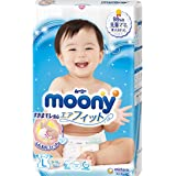 Diapers - Japanese Tapes - Import Diapers Moony Smooth Air-Through - Comfortable Fit - Prevents Leakage from The Sides - Less