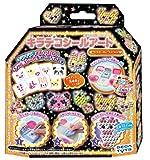 キラデコシールアート DR-02 キラデコシールアート 別売り ペットコレクション