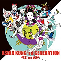BEST HIT AKG 2(2012-2018)(通常盤)
