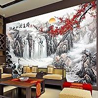 Sproud 横長の 3D ステレオ大きな壁画が Tv の背景の壁の壁画壁紙壁紙壁画粘着リビングルームホテル 350 Cmx 245 Cm