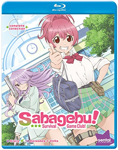 さばげぶっ! /SABAGEBU SURVIVAL GAME CLUB