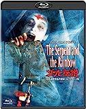 ホラー・マニアックスシリーズ 第12期 第2弾 ゾンビ伝説 -日本語吹替音声収録コレクターズ版- [Blu-ray]