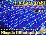 防滴ブルー LED1120球 ナイアガラ イルミネーション 青/56球×20本 290×265cm