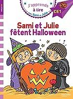 CE1/Sami et Julie fetent Halloween