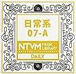 日本テレビ音楽ミュージックライブラリー~日常系07-A