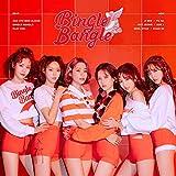 エイオエイ - BINGLE BANGLE [Play ver.] (5th Mini Album) CD+Booklet+Sticker&Postcard Set+Photo Card+Folded Poster [KPOP MARKET特典: 追加特典フォトカード] [韓国盤]/