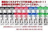 三菱鉛筆 ジェットストリーム 多色ボールペン 0.5mm 替芯 組み合わせ自由10本セット(黒・赤・青・緑) SXR-80-05