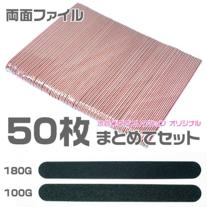 マット冷ややかな暖炉高品質ネイルファイル50枚セット 100 180G 大量まとめ買い エメリーボード 100グリッド180グリッド