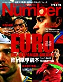 Sports Graphic Number PLUS EURO2012 ???????