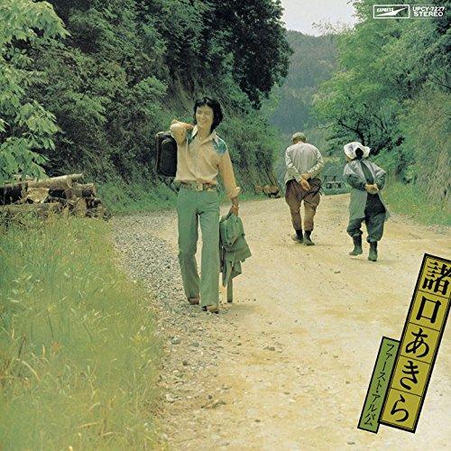 ファースト・アルバム +4