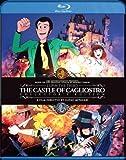 ルパン三世 カリオストロの城 / LUPIN THE 3RD: THE CASTLE OF CAGLIOSTRO[Blu-ray][Import]