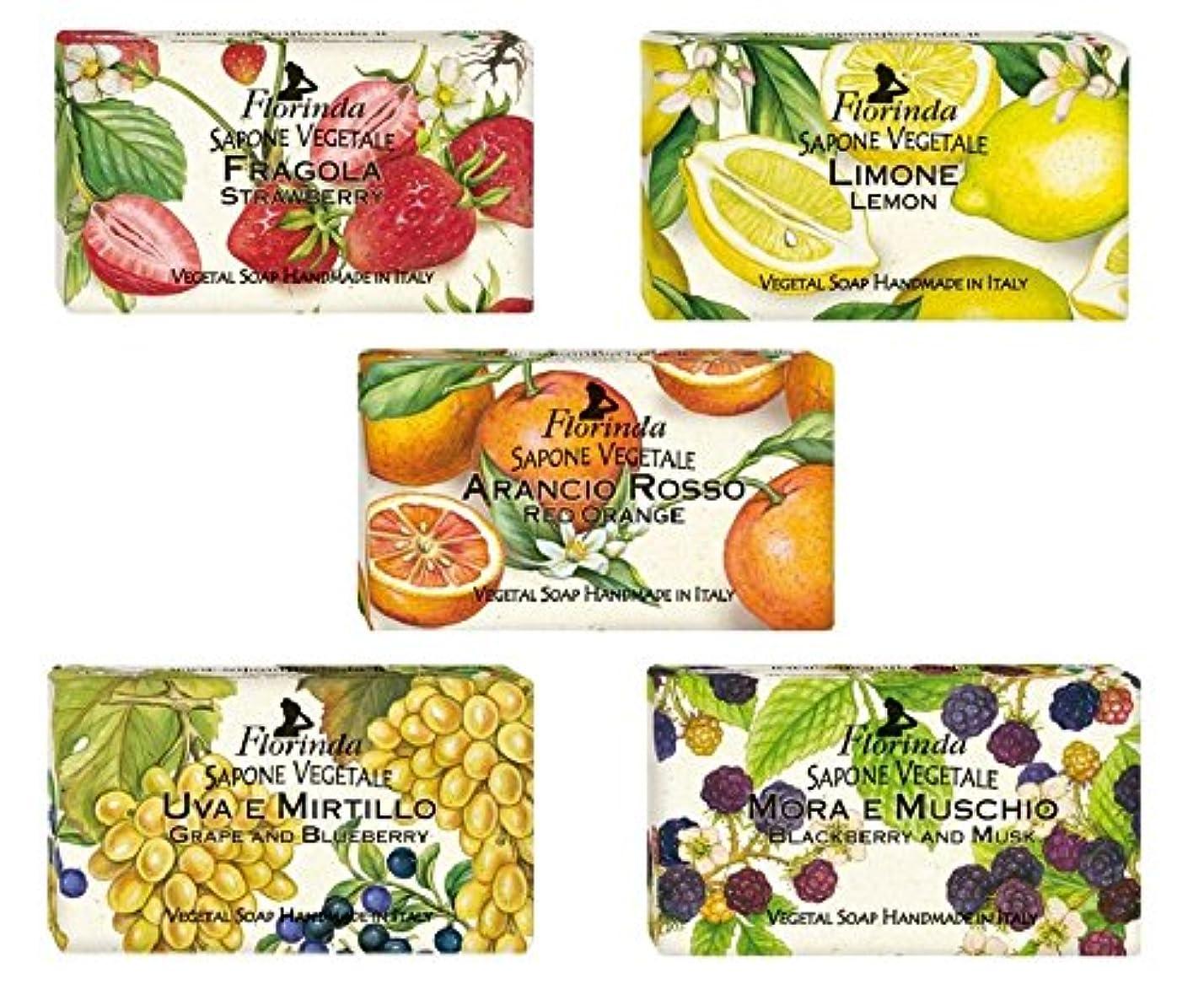 ささいな牧草地主観的【5種セット】 フロリンダ フレグランスソープ 95g フルーツ 5種セット
