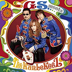 The KanLeKeeZ「Love Again 2017」のジャケット画像