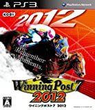 Winning Post 7 2012 - PS3