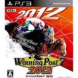 Winning Post 7 2012 - PS3