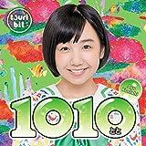 1010~とと~(小西杏優Ver.)(初回生産限定盤)