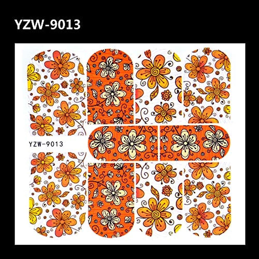 等地震オートマトンSUKTI&XIAO ネイルステッカー 1枚のネイルウォータートランスファーデカールエレガントな花のデザインネイルアートステッカータトゥーデカール