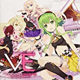 EXIT TUNES PRESENTS Vocaloextra feat.GUMI、IA、MAYU