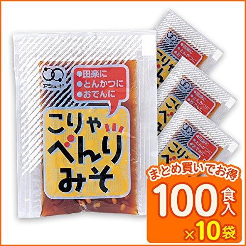 業務用 1ケースセット アミュード 味噌ダレ こりゃべんり みそ (10g×100食入×10袋) 小袋