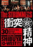 30年目の衝突的精神-GIG at SHIBUYA TSUTAYA O-WEST-[DVD]