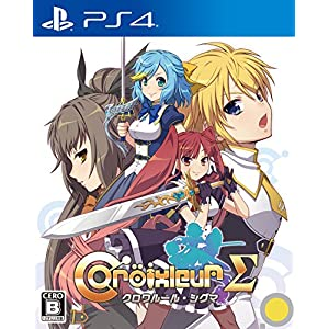 クロワルール・シグマ - PS4