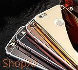 ShopXJ iPhone7 ミラー 鏡面 アイフォン7 スマホ カバー ケース (ゴールド)