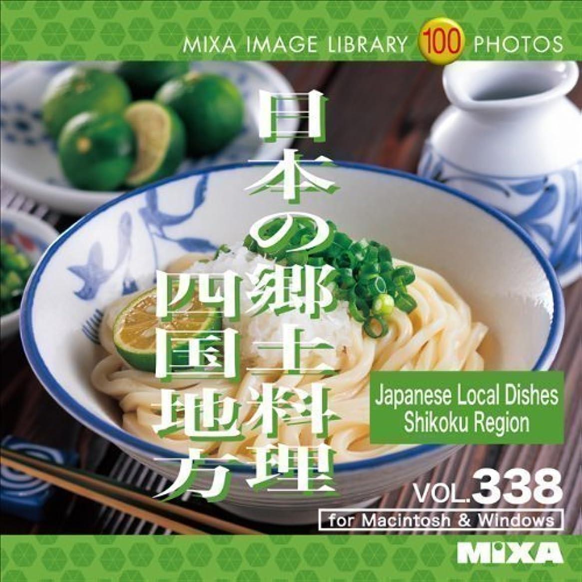 塩バッジパイMIXA Image Library Vol.338 日本の郷土料理 四国地方