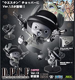 DOOR PAINTING COLLECTION FIGURE トニートニー・チョッパー ウエスタン Ver.1.5 (1/7スケール PVC塗装済み完成品)