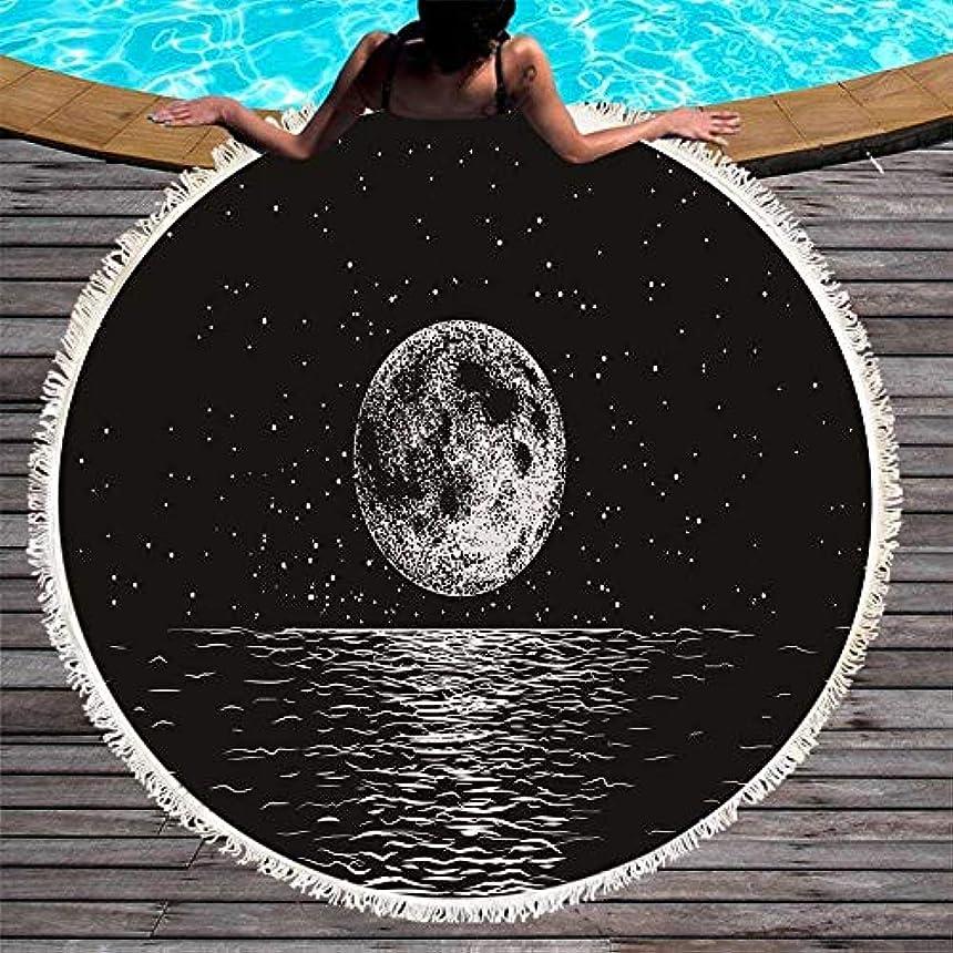 科学的準備した特定の月ラウンドビーチタオルプリントヨガとタッセルブランケットピクニックマイクロファイバーパターンラージマット150 cm (色 : 4, サイズ : 150CM)